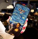 [N960 軟殼] Samsung Galaxy Note 9 三星 N9600 手機殼 保護套 外殼 梵谷星空