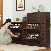 玄關橡木鞋櫃超薄大容量鞋櫃翻斗門廳儲物櫃igo 優家小鋪