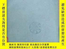 二手書博民逛書店theory罕見of alloy phases(P040)Y173412