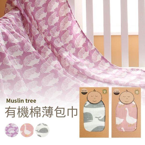 包巾 包毯 有機棉【JA0014】寶寶 新生兒 雙層紗布包巾 夏季薄款 被毯 嬰兒 浴巾 (Aden+anais同材質