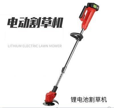 電動割草機多功能除草機小型家用草坪機充電式手提輕便打草機鋰電 陽光好物