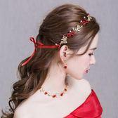 新娘頭飾紅色日韓式婚紗禮服發帶發箍2018新款敬酒服手工發飾配飾   初見居家