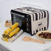 微波爐 加厚創意棉麻蓋巾微波爐罩布藝防塵罩烤箱罩子保護套蓋布簡約ins MKS韓菲兒