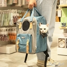 貓包外出便攜籠子寵物出門貓咪帆布雙肩太空艙背包貓書包狗手提袋 果果輕時尚