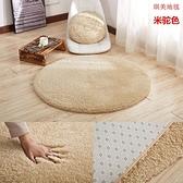 圓形地毯 簡約現代加厚羊羔絨圓形地毯吊籃搖椅電腦椅地墊地毯可水洗【幸福小屋】