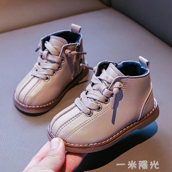 寶寶靴子二棉鞋2020秋冬季新款兒童加絨馬丁靴韓版男童皮靴潮  一米陽光