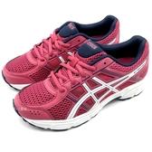 《7+1童鞋》大童 ASICS 亞瑟士 GEL-CONTEND 4 GS 透氣網布 運動鞋 慢跑鞋 5192 桃色