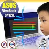 ® Ezstick ASUS S412 S412FL 防藍光螢幕貼 抗藍光 (可選鏡面或霧面)