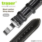 TRASER Black Leather Strap Master 黑色皮錶帶#105720【AH03142】JC雜貨