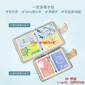 薄款錢夾小巧卡套韓版多卡位女士卡包卡片包錢包【CH伊諾】