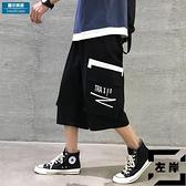 大碼工裝短褲多口袋直筒七分褲子男潮流寬版寬褲【左岸男裝】