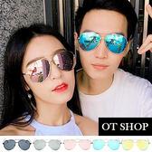 OT SHOP太陽眼鏡‧歐美抗UV加厚邊框雷朋明星墨鏡‧全黑/玫瑰金/黑/藍/黃反光‧現貨五色‧U28