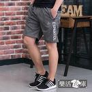 【066-5838】美式字母滾邊抽繩彈力休閒運動短褲(共二色)● 樂活衣庫
