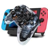 Baseus 倍思 for Switch 體感震動遊戲手柄 / Switch Lite 電腦遊戲手把