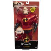 特價 迪士尼皮克斯 動畫電影 超人特攻隊2 11吋超能先生 小傑可動娃娃 TOYeGO 玩具e哥