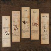 盒裝 紙質 書籤 奇妙 動物在哪裡 留言 卡片 30張入