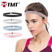 運動髮帶-TMT運動頭帶吸汗防汗導汗頭帶男女跑步瑜伽頭巾籃球健身止汗發帶-奇幻樂園