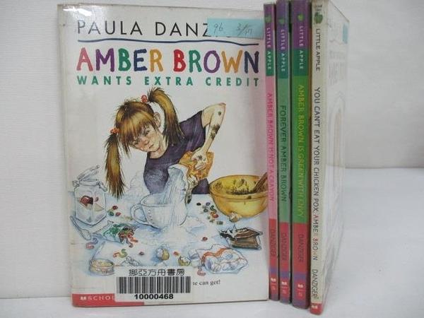 【書寶二手書T7/原文小說_CLO】Little Apple_5本合售_Amber Brown Wants Extra Credit等