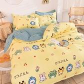 床單套 溫宜公主網紅ins親膚床上用品四件套被套簡約床單三件套學生宿舍 歐韓流行館