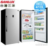 【佳麗寶】-(台灣三洋SANLUX)410L直立式冷凍櫃SCR-410A 預購