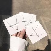 韓版簡約個性氣質項鏈女士潮設計感小眾網紅冷淡風鎖骨鏈短款頸帶 限時8折鉅惠