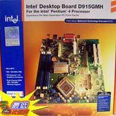 [美國直購 ShopUSA] Intel 微型 BOXD915GMHL D915GMHL Micro BTX S775 DDR New Retail Box With Accessories $3759