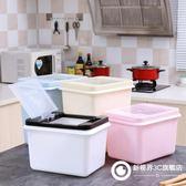 大米桶塑料儲裝米箱米缸家用防蟲防潮加厚帶蓋30斤廚房密封桶