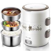 Bear/小熊 DFH-S2358 電熱飯盒加熱飯盒保溫可加熱三層蒸飯器  極客玩家  220v
