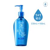 洗顏專科水潤卸粧油超值組(230ml+180ml補充包)