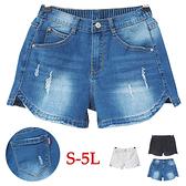 BOBO小中大尺碼【3316b】鬆緊刷破彈性牛仔短褲 S-5L 共3色 現貨