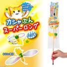 PetLand寵物樂園《日本沛滋露》舞動極光可調逗貓棒-蜜蜂