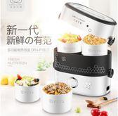陶瓷電熱飯盒保溫飯盒可插電加熱飯盒自動帶飯神器蒸熱飯  color shop220v
