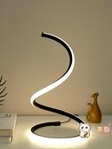 現代簡約床頭燈臥室婚房藝術個性創意韓式北歐時尚家用客廳台燈 【八折搶購】