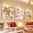 無框畫裝飾畫客廳走廊家和富貴三聯畫掛畫壁畫