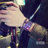 手錶LED中性學生青少年鋼帶手鏈智慧手錶情侶手錶HLW 交換禮物