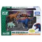 TOMICA ANIA AA-06 決戰!恐龍大亂鬥套組 AN15415 多美動物園