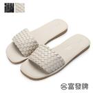 【富發牌】皮革感編織一片拖鞋-黑/米 1PL167