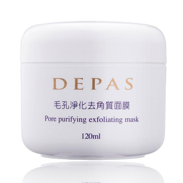 去角質代謝粉刺  DEPAS毛孔淨化去角質面膜120ml