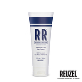 REUZEL Intensive Care Eye Cream速效緊急修護無痕眼霜 30ml