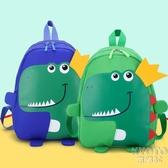 兒童包包2020新款恐龍男童雙肩包卡通可愛女孩背包寶寶幼兒園 【快速出貨】