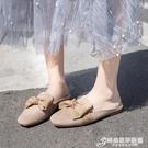 秋季新款網紅少女心無後跟懶人包頭半拖鞋女外穿時尚百搭平底 時尚芭莎