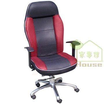 [ 家事達 ] NO- ONE 特殊懸吊式金腳全網布電腦椅/辦公椅