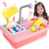 兒童節禮物兒童洗碗機玩具出水男孩女孩過家家廚房仿真生日禮物小學生3-6歲 雲雨尚品