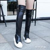 冬季性感過膝長靴女長筒靴女平底過膝靴明星同款加絨顯瘦彈力靴 可可鞋櫃