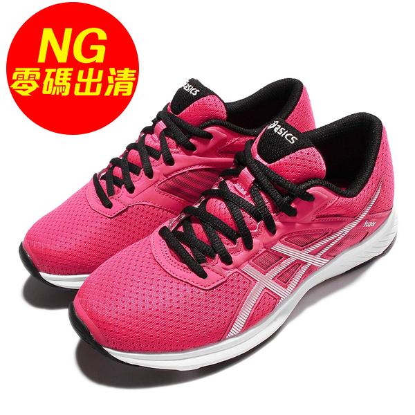 【23.5CM-NG出清】Asics 慢跑鞋 Fuzor 桃紅 銀 白 黑 右腳外側Logo黃 女鞋 【ACS】