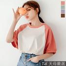 ◆韓國製造 ◆舒適棉料材質 ◆澎澎袖拼接設計 ◆中大尺碼(寬鬆版)