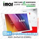 【愛瘋潮】ASUS ZenPad 8.0 Z380KL iMOS 3SAS 防潑水 防指紋 疏油疏水 螢幕保護貼 現+預
