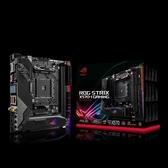 華碩ASUS ROG STRIX X570-I GAMING 主機板
