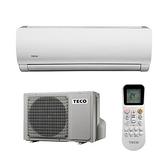 東元 TECO 高效率冷專定頻 一對一分離式冷氣 MA-GS22FC / MS-GS22FC