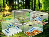 魚缸-小烏龜缸帶曬台別墅魚缸養烏龜專用缸巴西龜盆玻璃手提缸龜缸金魚YYP 提拉米蘇